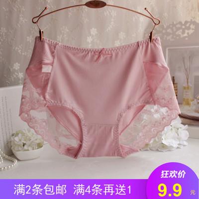 2件包邮中腰女士内裤莫代尔全棉档无痕蕾丝包臀棉质面料三角内裤