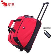爱华仕拉杆包男大容量行李包女登机拉杆箱旅行袋旅行包手提旅游包