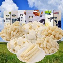 雪原牛初乳奶贝奶片零食内蒙古特产奶酪草原奶制品儿童干吃牛奶片