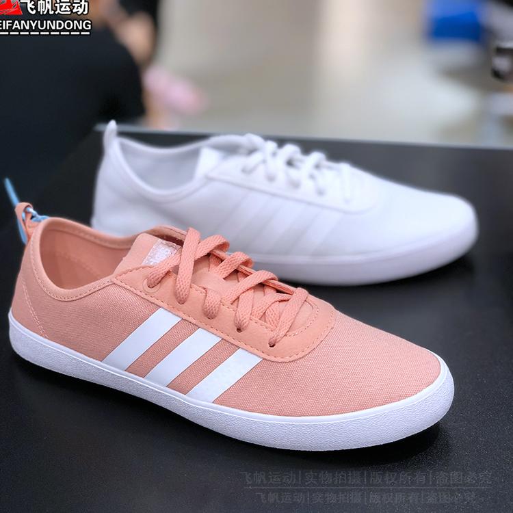 阿迪达斯Neo女鞋2019夏季款帆布板鞋运动休闲小白鞋EE4932 EE4931