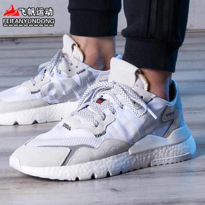 阿迪达斯三叶草男鞋2019冬季新款运动鞋鞋子低帮复古休闲鞋EE5885