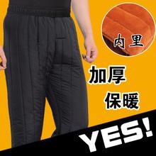 冬装新款内外穿加绒加厚中老年男士棉裤老年人加大码保暖长裤子男
