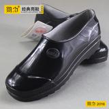 回力雨鞋男士水鞋雨靴男款防滑防水低帮耐磨保暖加绒塑胶套鞋胶鞋