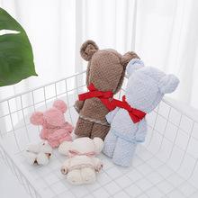 创意礼品毛巾小熊造型珊瑚绒吸水毛巾面巾家用卡通儿童洗脸巾 包邮