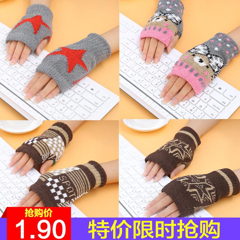 Женские перчатки без пальцев Артикул 587067818829