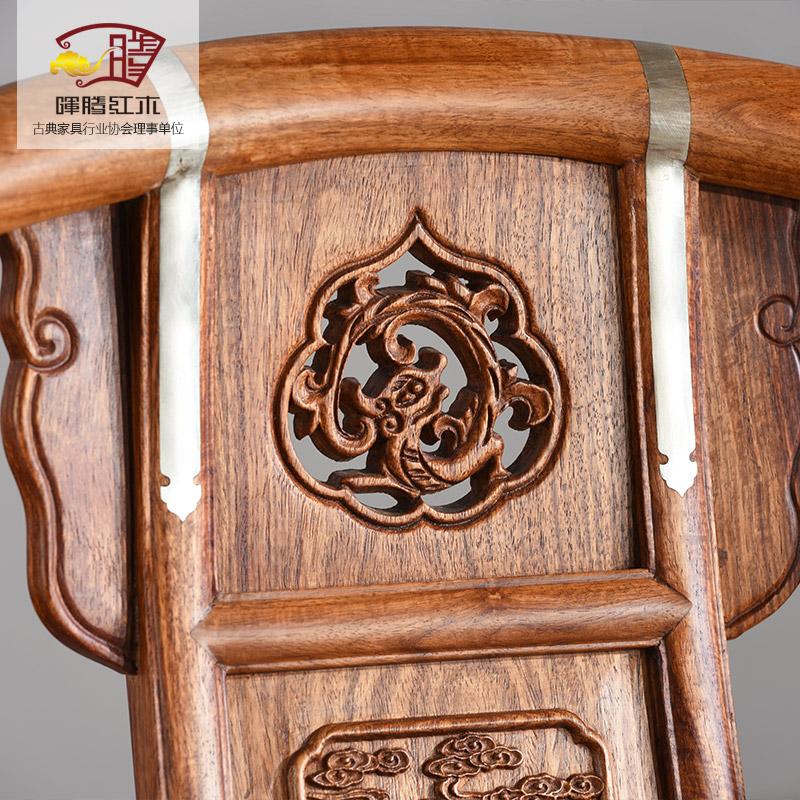 晖腾红木家具交椅三件套烫蜡刺猬紫檀花梨木明清仿古实木中式椅