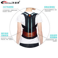 Adult artifact hunchback correction belt men and women correct clothing back spine children's students back good orthosis