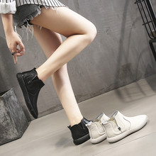 Hong Kong Wind Uzzang Street Bullhide Shoes 2019 New Type of Women's Boots Flat Bottom Leather High-Up Shoes and Women's Single Boots