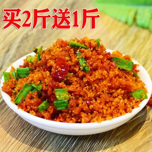 贵州特产榨辣椒 榨广椒胡椒辣农家手工渣辣椒面 包谷酸糯米海椒面