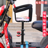 Battery electric bicycle pedal electric motorcycle baby seat 8 months -7-8 years old child front safety seat