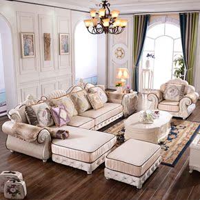 欧式沙发组合客厅整装布艺沙发转角贵妃大小户型植绒家具可拆洗