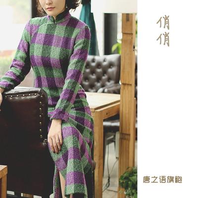 秋冬季新品 复古格子粗羊毛呢优雅冬装旗袍裙 中长款旗袍 俏俏