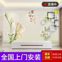 壁画8d客厅影视墙纸美式田园3D电视背景墙壁纸简约现代5D北欧式