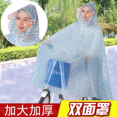 山地自行车雨披
