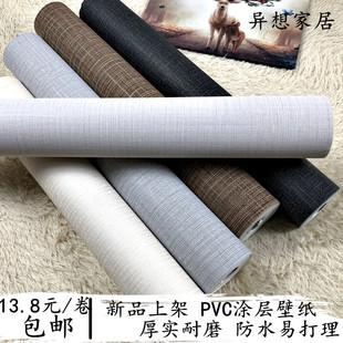 二级墙纸 特价 便宜墙纸 壁纸 工程家装 清仓处理壁纸 PVC