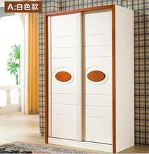 地中海田园推拉门衣柜板式两门移门趟门衣橱韩式简约衣柜组合家具