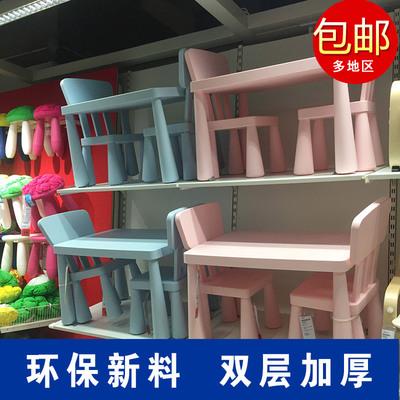 宜家儿童桌椅套装幼儿园桌子儿童桌椅小凳子宝宝学习桌椅塑料加厚