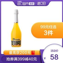爱之湾进口香橙低醇起泡酒甜酒果味酒气泡葡萄酒香槟礼物750ml图片