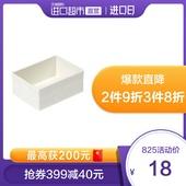 【直营】Chang Sin Living创意文具收纳盒可叠加桌面收纳盒整理箱