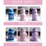 寶寶水壺吸管帶手柄不銹鋼1-2-3歲幼兒園兒童喝水杯子小孩保溫杯