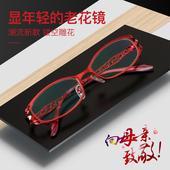 老花镜女时尚 年轻款 超轻老人高清舒适老光眼镜优雅防蓝光老花眼镜