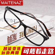 Plate presbyopic glasses for men's long-term vision Nearly three-purpose intelligent zoom presbyopic glasses for men's ultra-light elderly glasses