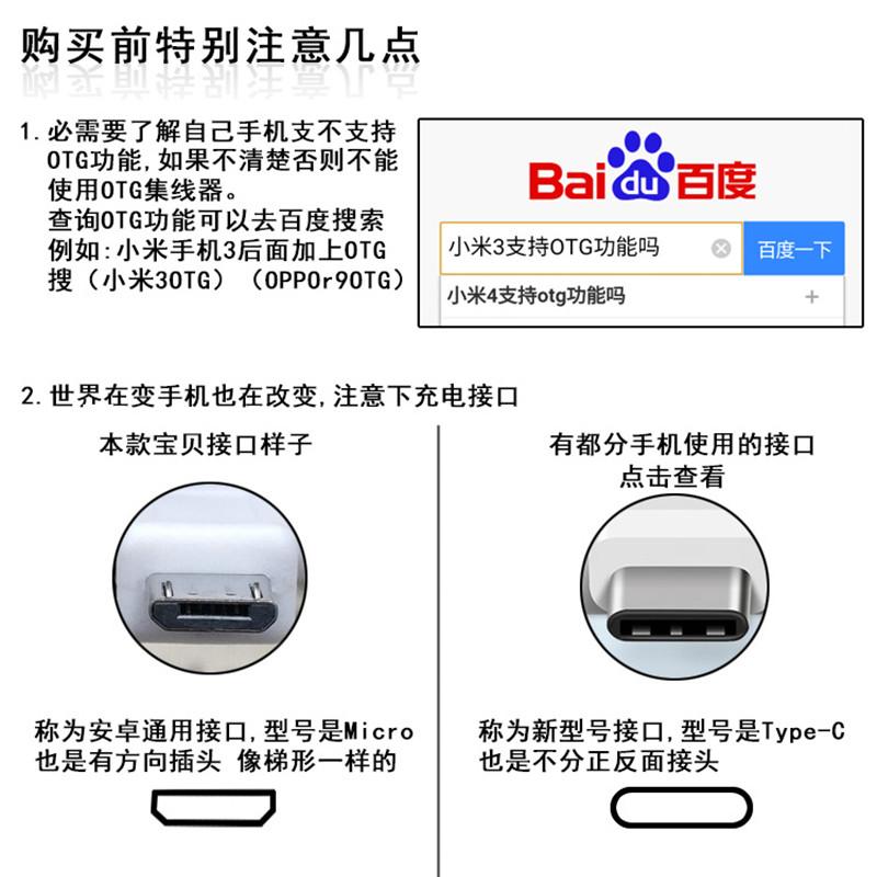 手机云电脑有线键鼠套装吃鸡游戏键盘OTG支持手机平板安卓通用r9s