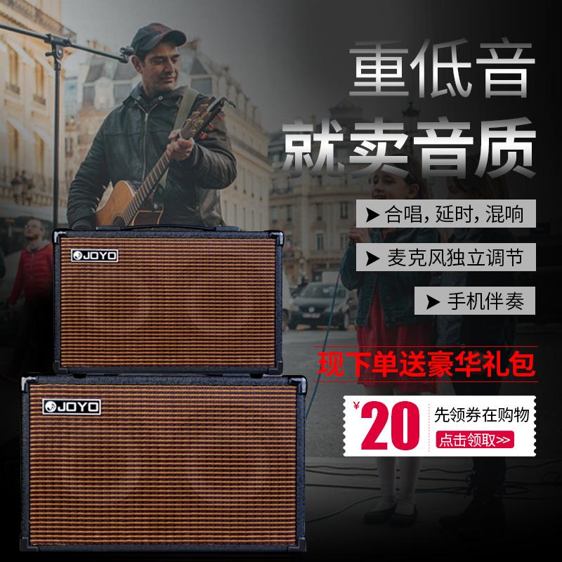 joyo卓乐AC40卓越电箱民谣便携充电户外弹唱卖唱音箱吉他音响街头