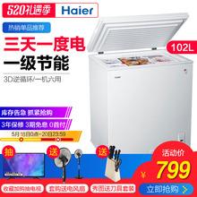 Haier海尔BCBD102HT家用小型冰柜冷柜冷冻冷藏顶开卧式节能