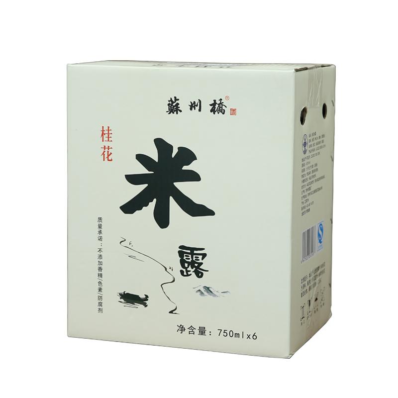 苏州桥桂花米露月子米酒糯米酒甜酒女士酒0.5度750mlX6特产