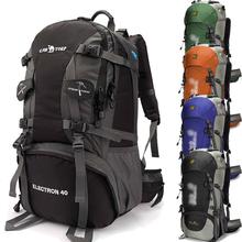 户外骆驼登山包双肩背包男女旅游大容量防水旅行徒步40L50L60L升