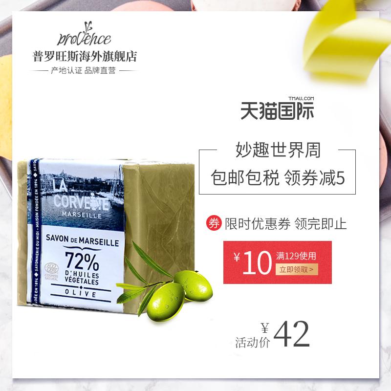 黑橄榄橄榄皂