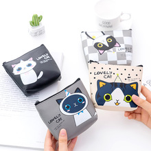 创意礼品可爱零钱包卡通PU硬钱包钥匙包小学生奖品儿童生日礼物
