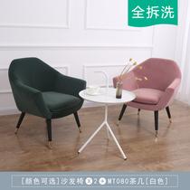 布艺沙发组合简约现代大小户型整装家具可拆洗客厅转角布沙发套装