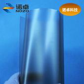 柔性太阳能薄膜电池 300 100 低电阻柔性ITO导电膜6欧PET 0.125mm