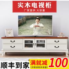 实木电视柜现代简约整装茶几组合小户型客厅卧室迷你美式电视机柜