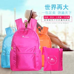 双肩包女韩版学院风旅行可折叠简易便携户外运动男休闲牛津布背包