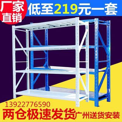 货架仓储中型家用置物架轻型货架展示架重型工厂铁架服装仓库货架