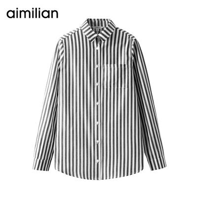 【专区2件100】黑白条纹衬衫女长袖秋季宽松韩版学生纯棉格子衬衣