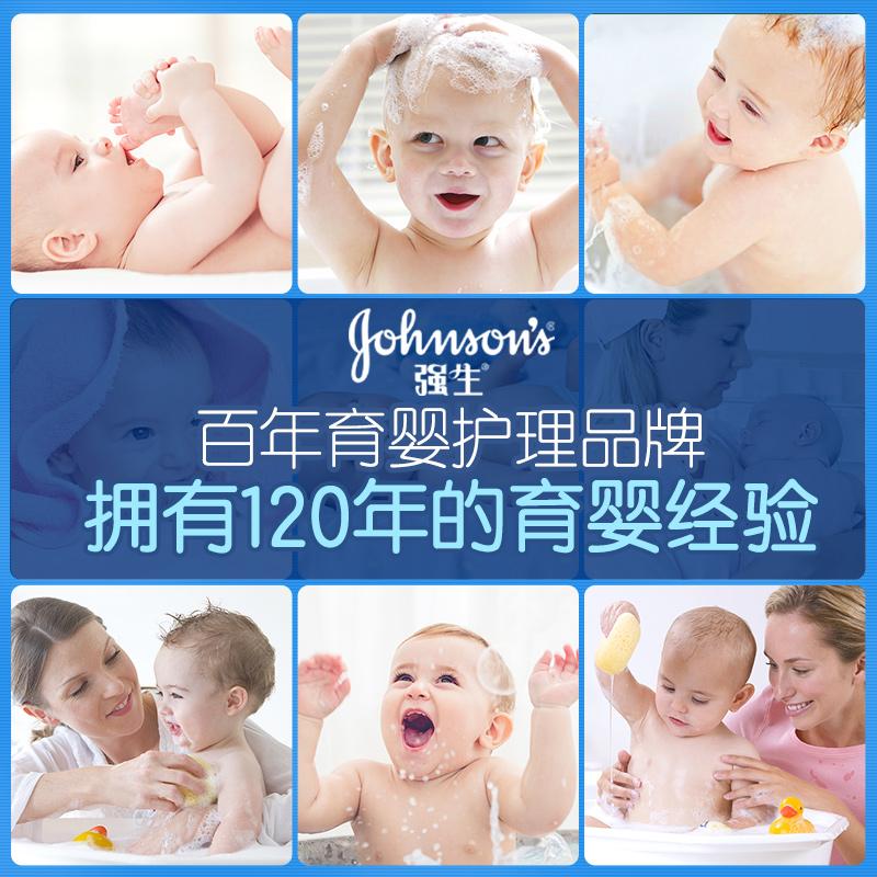 强生婴儿护臀膏45g 新生儿童宝宝预防红屁屁霜