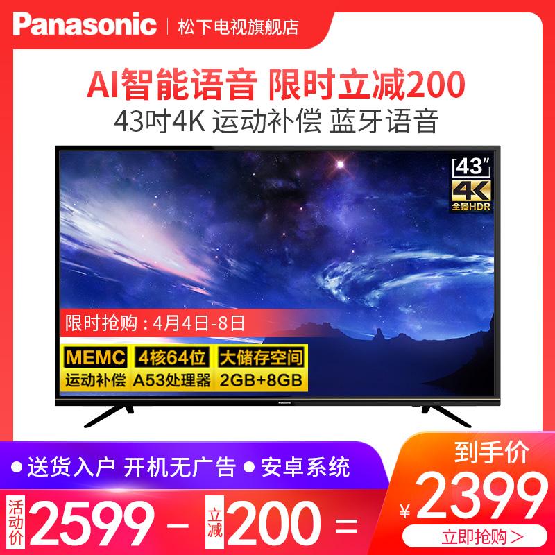 Panasonic/松下 TH-43FX680C 43英寸高清智能网络WIFI液晶4K电视