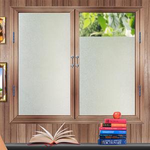 带胶窗户磨砂玻璃贴纸卫生间玻璃贴膜浴室透光不透明办公室玻璃纸