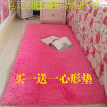 Fluffy thickened pink teen carpet living room bedroom coffee table bedside carpet can be custom-made with cute mats