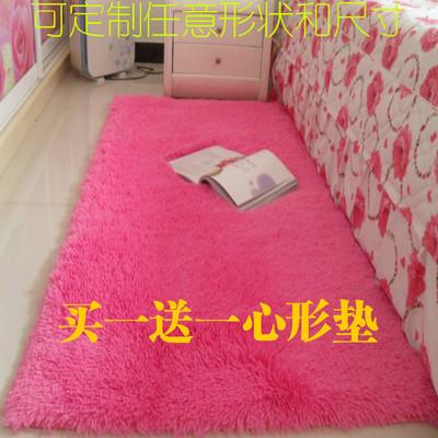 加厚可水洗丝毛客厅卧室茶几床边地毯可定做满铺可爱地垫排行