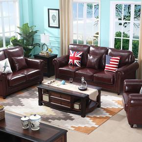 美式乡村真皮沙发 客厅组合超纤油腊皮小户型两三人位皮艺沙发