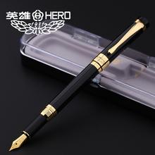 正品 英雄钢笔975多色学生用男女练字书写铱金笔定制刻字礼盒装