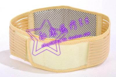 托玛琳护腰带自发热腰围磁石保暖可拆卸带钢板腰托男女通用冬夏季