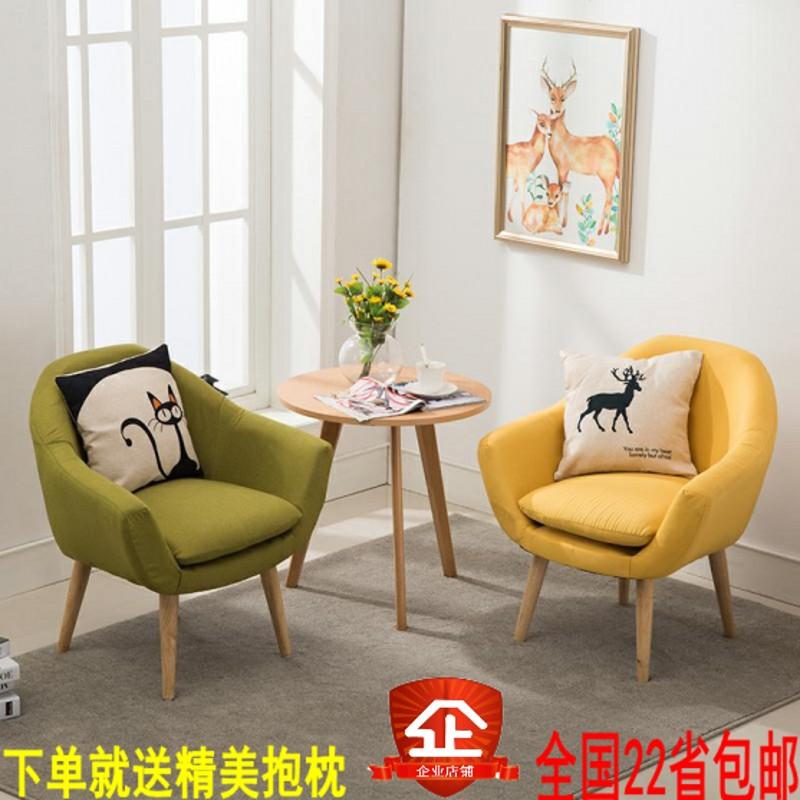 北欧单人懒人沙发现代简约宜家沙发椅小户型卧室阳台创意休闲沙发