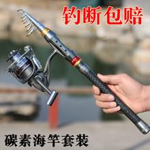 特价碳素海竿套装钓鱼竿甩竿远投竿超轻超硬海杆鱼杆渔具抛竿钓竿