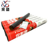 Laisheng HP1007 fixing film 1008 1136 1213 1216 1106 1108 1218 1139 heating film Canon 3018 6018 fixing heating film